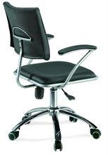 cheap staff chair