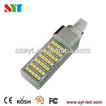 7W ul g24 led 35pcs 5050