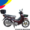 110cc Kids Motorbikes For Sale Well