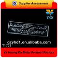 yhd metal rótulos e etiquetas para fazer bolsas em guangzhou