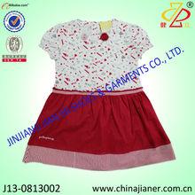 Latest design children dresses flower girl dresses for girls of 7 years old
