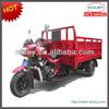 2013 fashion trimotor/cargo motor tricycle 200cc 150cc 250cc 300cc