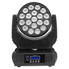 new design 12w led lighting dj sound system for disco