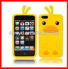 2013 new design silicone blu cell phone case