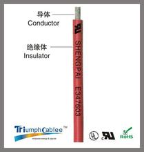 XLPE Hook-up wire UL3266-14