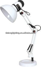 swing arm office use desk lamp