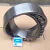 NSK,NTN,KOYO bearing/spherical roller bearing 22216
