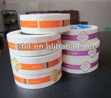 Shanghai Lingfeng roll to roll digital label printer