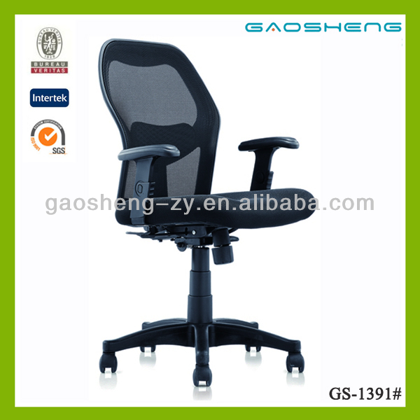 Office Chairs Philippines Office Chairs Philippines