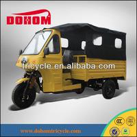 New design passenger three wheel motorcycle car