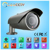 Wifi camera,p2p ip camera,Night vision camera made in China