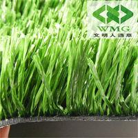 good looking football artificial grass
