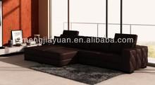 dark brown color modern sofa set