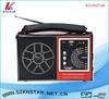 Golon fm radio usb sd card reader speaker