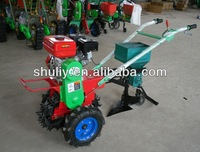 Micro sowing cultivator/mini sowing and cultivating machine(0086-13837171981)