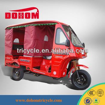 DOHOM Chongqing 200CC passenger three wheel motorcycle taxi