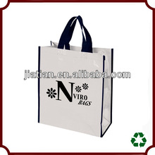 Laminated pp non woven recycle shopping bag
