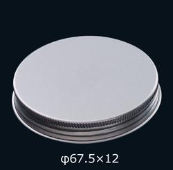 67.5*12 Aluminium Screw Caps Cosmetic Packaging Bottle Cap and Lids