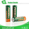 Shenzhen factory 1.6V size NI-ZN rechargeable battery on good sale and competitive price