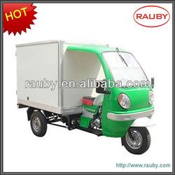 200cc gasoline cargo 3 wheel enclosed motorcycle/tricycle