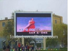 p3/p4/p5/p6/p7.62/p8/p10/p12/p16/p20/p25/p31.25dip smd indoor outdoor china xxx stage background led video wall display