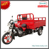 3 wheel 4-stroke motorcycle/4-stroke tricycle for cargo