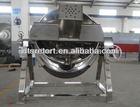Electric Heat Cooking Mixer