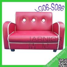 2014 fashion mini kid cheap 3 seater sofa, LG06-S086