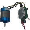 high torque brushless dc motor