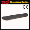 2013 custom complete skateboards in Aodi
