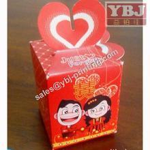beautiful wedding candy,sugar paper box