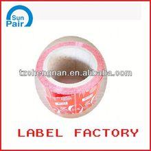 cosmetics packing label sticker in zhejiang
