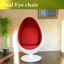 Fiberglass Eye Chair