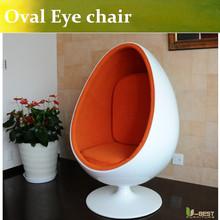 Kids eye chair