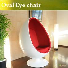 Fiberglass eye chair for Childrend
