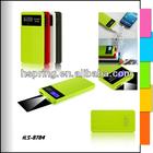 External mobile phone battery powered portable heater