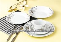 China culture hot sale porcelain dinner set/new bone china dinner set