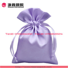 light purple satin bag for jewelry packaging