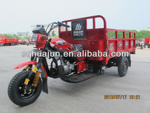 gas scooter cars/dirt cheap motorcycles/ three wheel motortricycl
