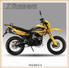 Popular Brzail Off-road 250cc Motorcycle YH250GY-4
