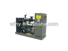 Deutz 25KVA Diesel genset generator with ATS