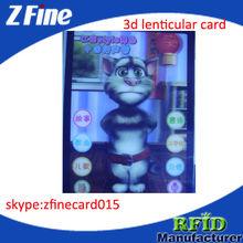 3d lenticular card print/3d lenticular card