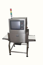 The world best , high sensitivity ,good performace stability, X ray food inspection machine EJH-XR-4023