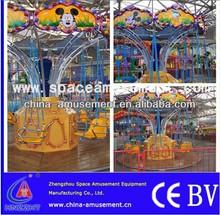 [space amusement]Wonderful!!! 24 Seats Amusement Rides Swing Flying Chair