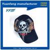 Custom Baseball For Sale Cap China Manufacturer