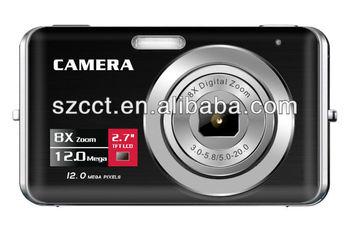 HD cmos 12mega pixels professional reasonable digital camera price china DC-340C