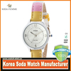 SD13014WH high quality Soda Brand Gold Case and Genuine Leather Clock