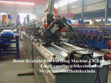 fast speed C channel machine H shape Punching