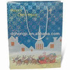 cute pink printed paper shopping gift bags