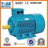 TOPS Y2 7.5 KW Motor
